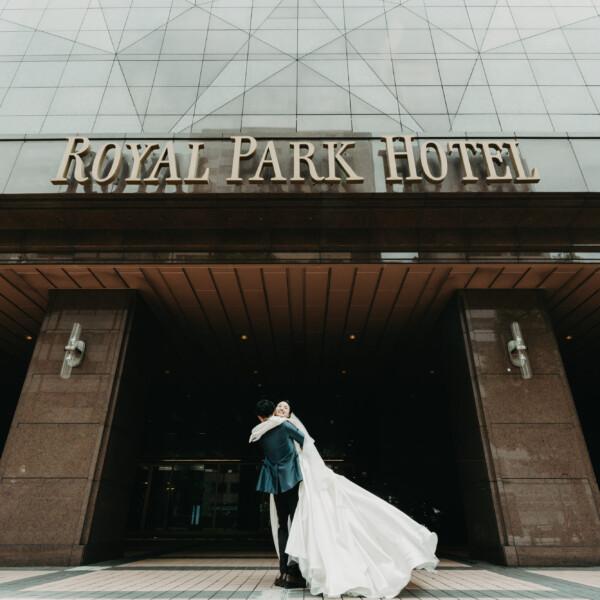 ロイヤルパークホテル東京(東京都)